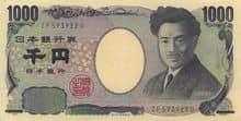 1000日元.jpg