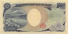 1000日元背面.jpg