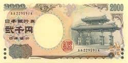 2000日元.jpg
