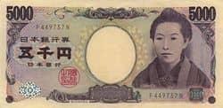 5000日元.jpg
