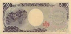 5000日元背面.jpg