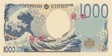 新1000日元背面.jpg