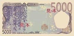 新5000日元背面.jpg