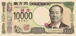 新1万日元.jpg