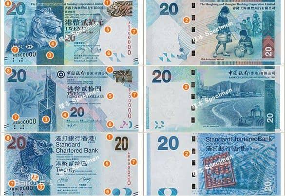 20港币.jpg