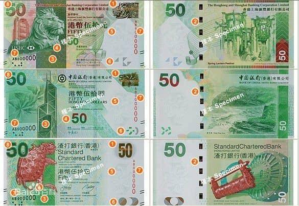 50港币.jpg