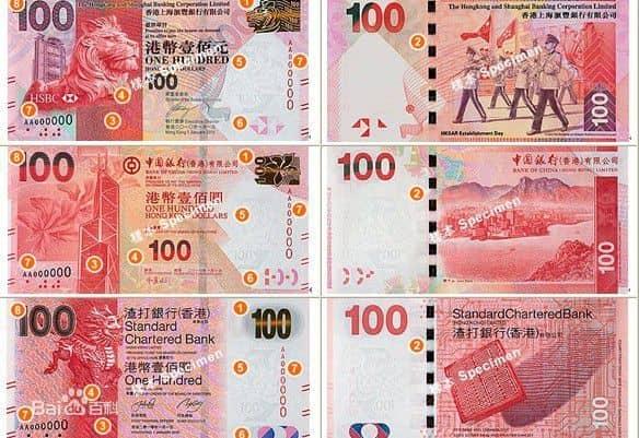 100港币.jpg